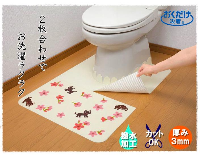 3歳のトイレトレーニング中の素敵なトイレマット 長さが足りない